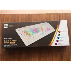 COMBO KEYBOARD MOUSE CÓ DÂY R8 1853
